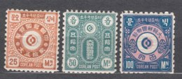 Korea 1884 Mi#I-III, Not Issued Stamps, Mint Hinged - Corea (...-1945)