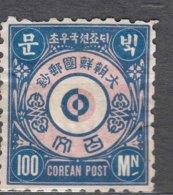 Korea 1884 Mi#III Not Issued Stamp, MNG - Korea (...-1945)