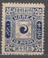 Korea 1895/1896 Mi#4 II, Mint Hinged - Corea (...-1945)