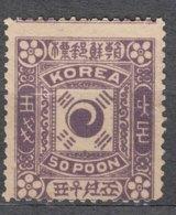 Korea 1895 Mi#6 I, MNG - Corea (...-1945)
