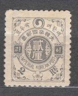 Korea 1900 Mi#13 Mint Hinged - Corea (...-1945)