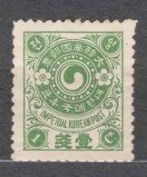 Korea 1900 Mi#14 Mint Hinged - Corée (...-1945)