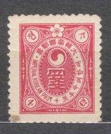 Korea 1900 Mi#17 Mint Never Hinged - Corée (...-1945)