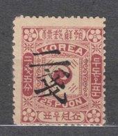 Korea 1901 2 Cheon On 25 Poon, Overprint Type II Mi#29 Mint Hinged - Corea (...-1945)
