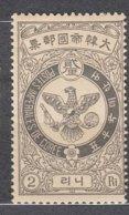 Korea 1903 Mi#32 Mint Hinged - Corea (...-1945)
