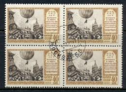 Russia 1956 Kryakutni & Balloon Blk4 CTO - 1923-1991 USSR