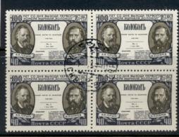 Russia 1957 Kolokol Newspaper Cent. Blk4 CTO - 1923-1991 USSR