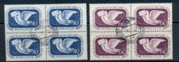 Russia 1957 Intl. Letter Writing Week Blk4 CTO - 1923-1991 USSR
