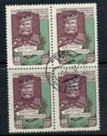 Russia 1957 Garibaldi , Italian Patriot Blk4 CTO - 1923-1991 USSR
