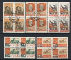 Russia 1957 October Revolution 40th Anniv. Blk4 CTO - 1923-1991 USSR
