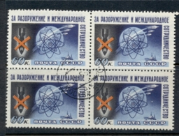Russia 1958 Peaceful Uses Of Atomic Energy Blk4 CTO - 1923-1991 USSR