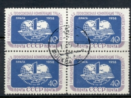 Russia 1958 Trade Union Conference Of Working Youths Blk4 CTO - 1923-1991 USSR
