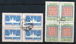 Russia 1958 Intl. Architects Org. Blk4 CTO - 1923-1991 USSR