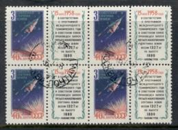 Russia 1958  Launch Of Sputnik 3, Space Blk4 CTO - 1923-1991 USSR