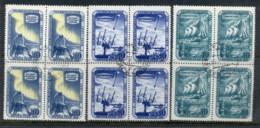 Russia 1958 Intl. Geophysical Year Blk4 CTO - 1923-1991 USSR