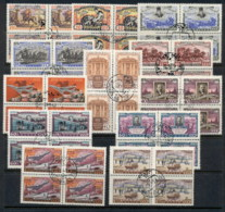 Russia 1958 Centenary Of Russian Postage Stamps Blk4 CTO - 1923-1991 USSR