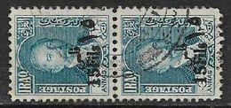 Iraq, 1932, 15 Fils / 3 Annas, , Definitive, Pair Used - Iraq