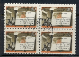 Russia 1958 Asian & African Writers Conf. Blk4 CTO - 1923-1991 USSR