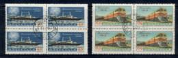 Russia 1958 Icebreaker Ship & Diesel Train Blk4 CTO - 1923-1991 USSR