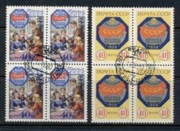 Russia 1958 Soviet Census Blk4 CTO - 1923-1991 USSR