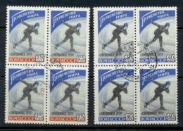 Russia 1959 Women's Ice Skating Championship Blk4 CTO - 1923-1991 USSR
