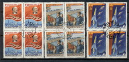 Russia 1959 Conquest Of The Cosmos, Lenin Blk4 CTO - 1923-1991 USSR