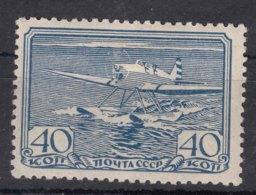 Russia USSR 1938 Mi#642 Mint Hinged - 1923-1991 URSS