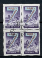 Russia 1959 Five Year Plan 10k Chemicals Blk4 CTO - 1923-1991 USSR