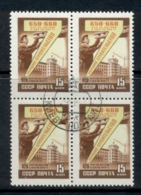 Russia 1959 Five Year Plan 15k Home Building Blk4 CTO - 1923-1991 USSR