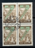 Russia 1959 Five Year Plan 15k Meat Production Blk4 CTO - 1923-1991 USSR