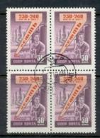 Russia 1959 Five Year Plan 30k Oil Blk4 CTO - 1923-1991 USSR