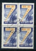 Russia 1959 Five Year Plan 40k Steel Blk4 CTO - 1923-1991 USSR