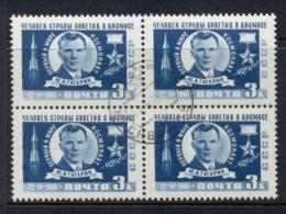 Russia 1961 Yuri Gagarin 3k  Blk4 CTO - Used Stamps