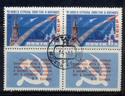 Russia 1961 Yuri Gagarin 6k  Pr+label CTO - Used Stamps