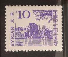 Syria 1982 SG 1538 MNH Defenetive Stamp - Famous Water Norias Of Hama - Syria