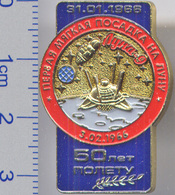 39-2 Space Russian Pin. LUNA-9. 50 Anniversary. First Soft Moon Landing. Var 2 - Space