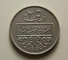 Syria 25 Piastres 1979 - Syria