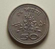 Pakistan 50 Paisa 1970 - Pakistan
