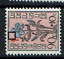 816  **  Décentrage Du Bleu Et Nuée - Abarten Und Kuriositäten