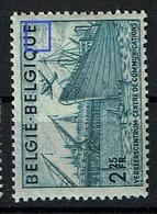 764  **  Oiseau Sous  UE  T 34 - Abarten Und Kuriositäten