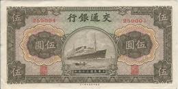 CHINE   5  Yuan  1941   -- UNC -- - Cina