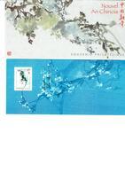FRANCE  2006 Bloc Souvenir N°6 Nouvel An Chinois Année Du Chien - Souvenir Blocks