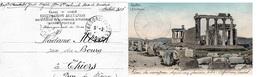 """CP-  T Et P N° 506- Base De MOUDROS- Cachet: """" Base Du Corps Expéditionnaire..."""" - Marcophilie (Lettres)"""