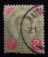 "SIAM USED IN CAMBODIA ""BATTAMBONG"" Cds On 1887-91 2 Atts (Thailande Thailand Indochine Cambodge - Tailandia"
