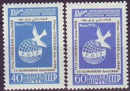 ROSSIA - RUSSIA - Mi. 2080/81  Congress Of The International Democratic Women's Federation - **MNH - 1958 - Ungebraucht