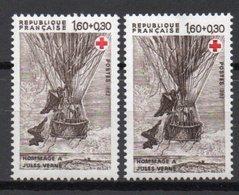 - FRANCE Variété N° 2247b ** - 1 F. 60 + 30 C. Croix-Rouge 1982 - GOMME TROPICALE - Cote 30 EUR - - Abarten Und Kuriositäten