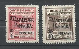 BOLIVIA YVERT AEREO 105/6  MH  * - Bolivia