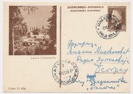 1953 Banja Koviljaca Jugoslavija Yugoslavia,dopisnica, Tito Stamp, Beograd - B.Koviljaca Vintage Old Postcard - 1945-1992 Socialist Federal Republic Of Yugoslavia