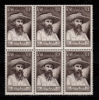 YV 784 N** En Bloc De 6 Timbres Cote 3 Euros - Unused Stamps