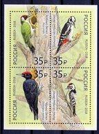 Russia 2018 Fauna. Forest Birds. M/.S** - Otros